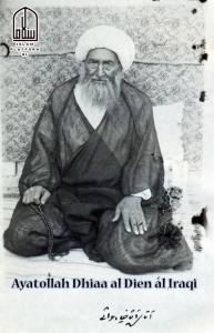 Dhia Al deen