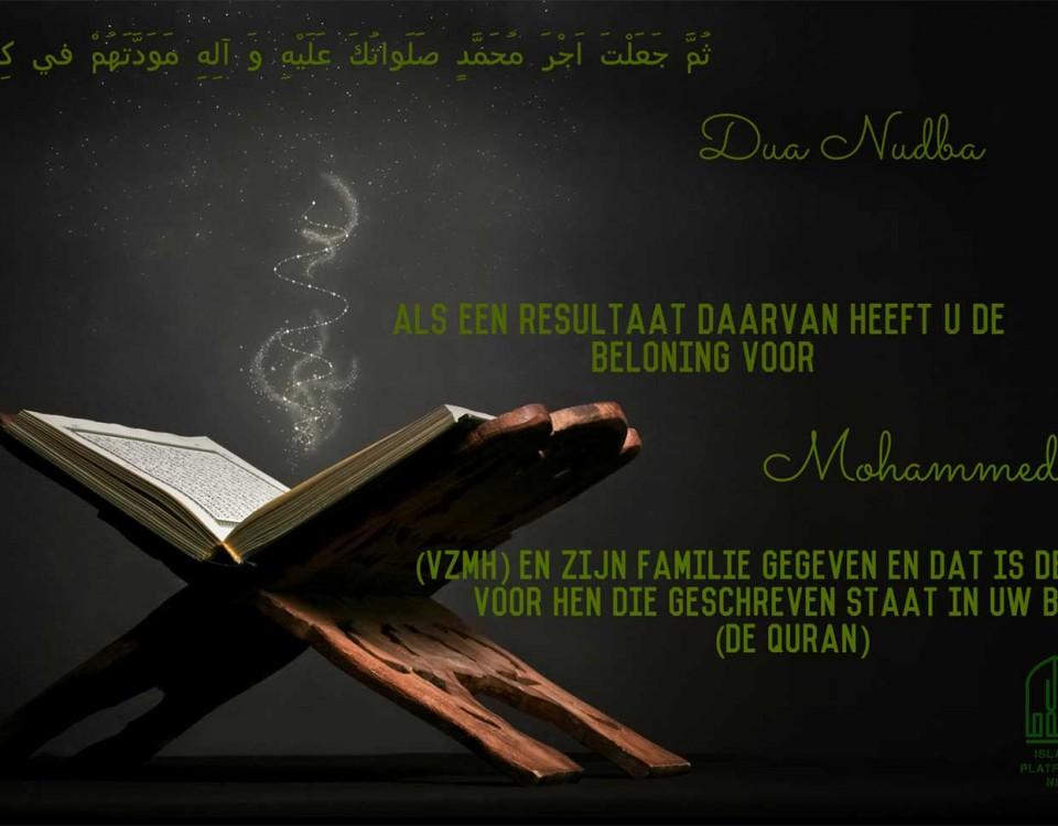 Quran-slide
