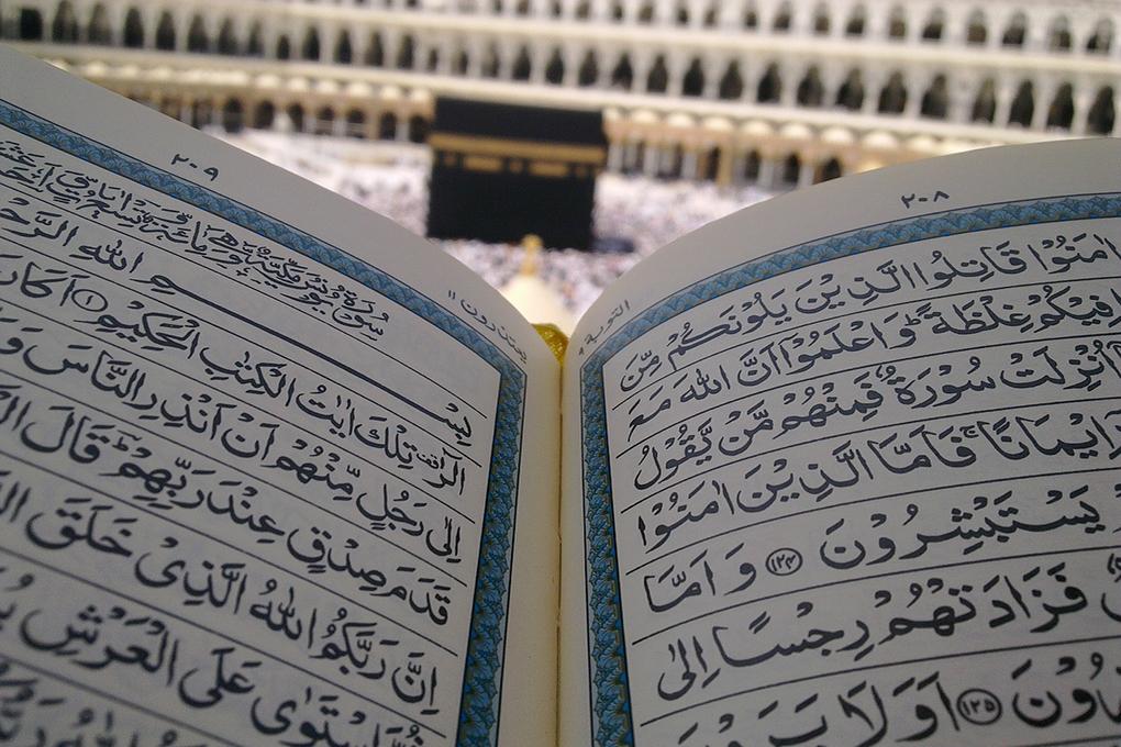 kaaba-186622_1280-2