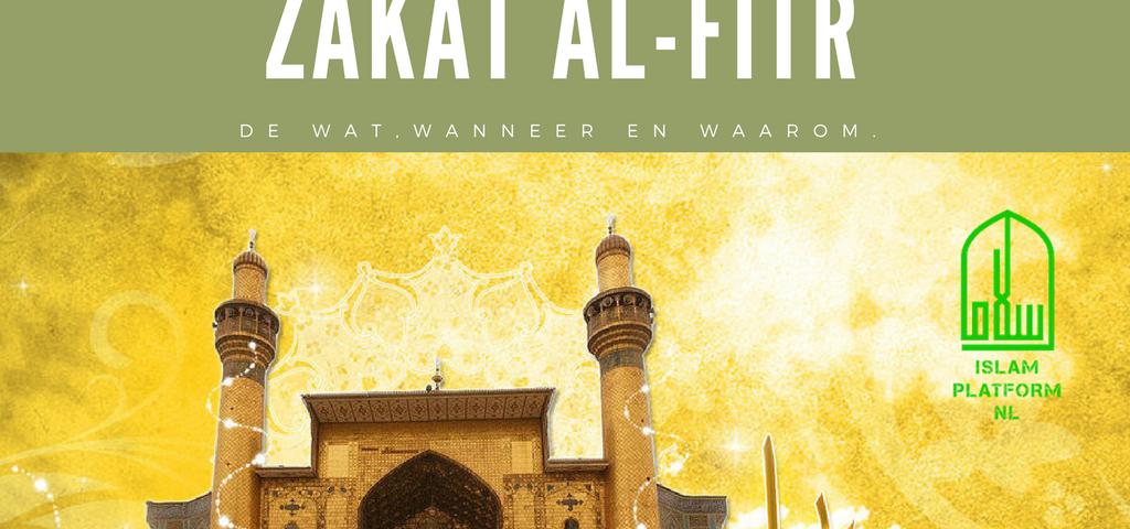 Zakat Al-Fitr